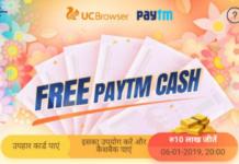 UC Browser Holi Offer