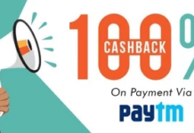 Paytm Coolwinks Offer