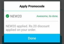 Paytm NEW20 Coupon