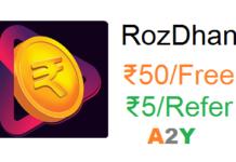 RozDhan App Refer Code