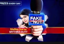 Flipkart Fake or Not Todays Answers