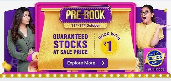 flipkart prebook sale