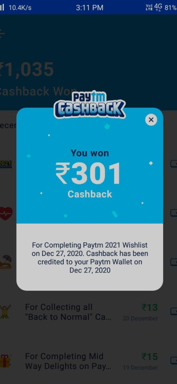 Paytm Wishlist Reward