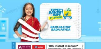 Flipkart Super Saver Days