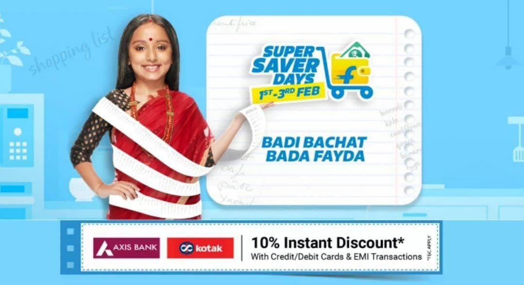 Flipkart Super Saver Days
